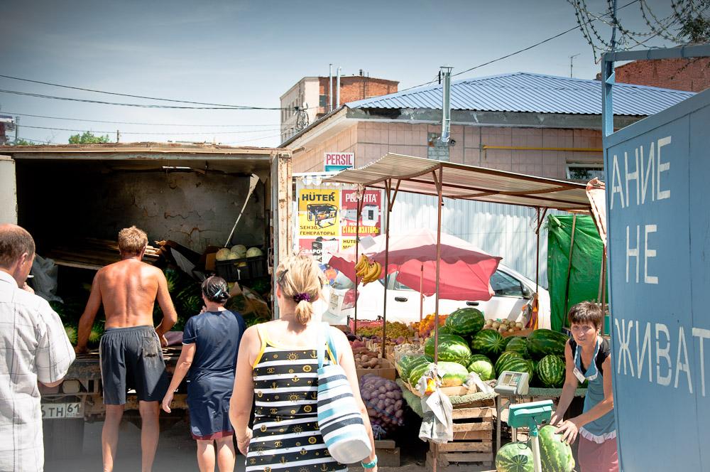 russland-nowotscherkassk-markt